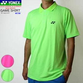 数量限定カラー 即日発送 YONEX ヨネックス ソフトテニス ウェア ユニホーム ゲームシャツ 半袖ポロシャツ[10300Y][ユニセックス:男女兼用]バドミントン【1枚までメール便OK】【撮】【2020ss】