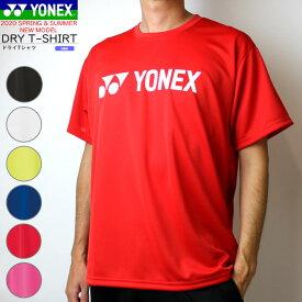 【メール便送料無料】YONEX ヨネックス ソフトテニス ウェア ドライTシャツ 半袖シャツ 練習着 着替え ベリークール搭載[16501][ユニセックス:男女兼用]バドミントン【1枚までメール便OK】【2020ss】