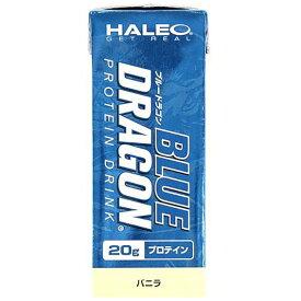 ハレオ ブルードラゴン 200ml バニラ 600900 サプリメント BLUE DRAGON HALEO