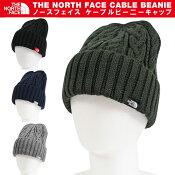 ザノースフェイスTHENORTHFACEニットキャップケーブルビーニーKNITCAP帽子メンズ小物ファッションレディースアウトドアMENLADYSNN41520
