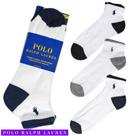 RALPH LAUREN ラルフローレン / クラシック ポロ ロゴ ショートソックス 3足セット ホワイトアソート CLASSIC 3P SOCKS SET WHT ASS 小物 ファッション 靴下 ソックス 手袋 定番