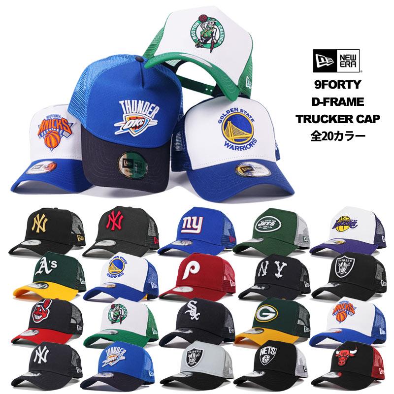 NEW ERA [ニューエラ] チームロゴ メッシュ キャップ MESH CAP ベースボール ヤンキース YANKEES JETS GIANTS ORIOLES PHILLIES 49ERS INDIANS BLUE JAYS