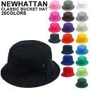 NEWHATTAN ニューハッタン / CLASSIC BUCKET HAT 20 COLORS クラシックバケットハット 全20色 アウトドア キャップ 帽子 メンズ ハット…