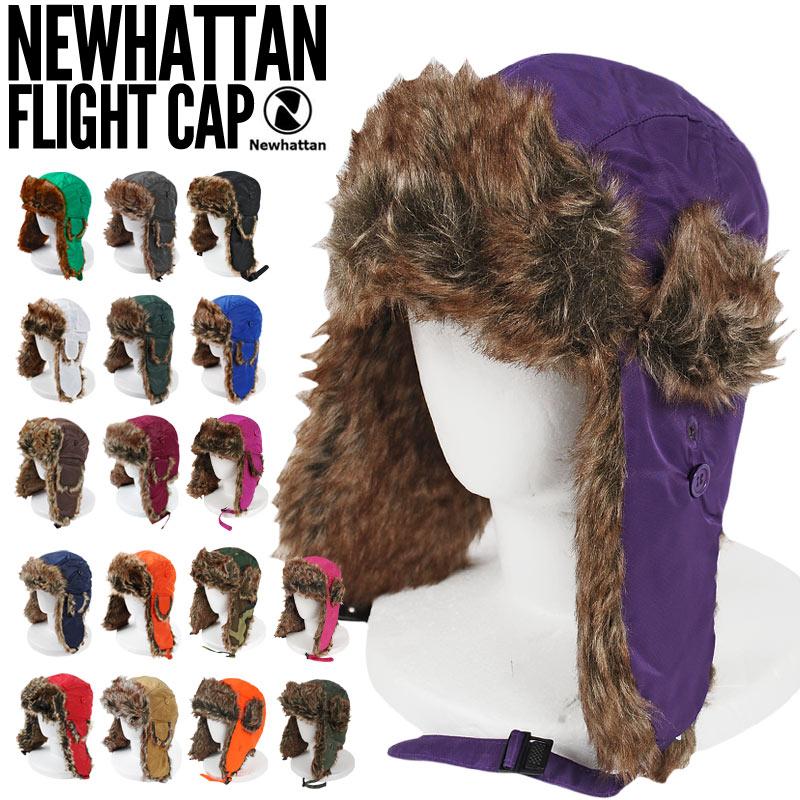 NEWHATTAN ニューハッタン / WATER PROOF FLIGHT CAP 12COLORS ウォータープルーフ フライトキャップ 全12色 帽子 小物 ニットキャップ ベースボール ファッション アウトドア ハット メンズ 男女兼用 (hat001)