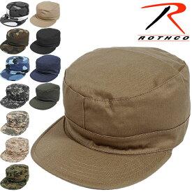 【ネコポス対応可】ロスコ ROTHCO 帽子 ワークキャップ メンズ レディース ブランド 大きいサイズ 帽子 ミリタリー キャップ MILITARY FATIGUE CAP コットン カモフラージュ 迷彩 黒 カーキ ベージュ ネイビー ウッドランド