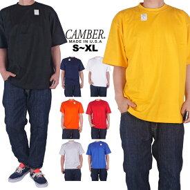 CAMBER キャンバー Tシャツ 301 半袖 マックスウェイト 厚手 8オンス メンズ レディース USAモデル ストリート アメカジ ダンス衣装 黒 黄色 紺 白 青