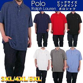 ラルフローレン ビッグサイズ ポロシャツ 半袖 メンズ レディース POLO RALPH LAUREN 大きいサイズ ベーシック ポロ おしゃれ ブランド アメリカ BASIC MESH-SSL-KNT