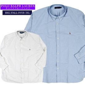 RALPH LAUREN ラルフローレン / CORE FIT BD PPC SHIRT (BIG SIZE) WHT、BLU ポロ コアフィット ボタンダウン シャツ ホワイト、ブルー 大きいサイズ ビッグサイズ XXL XXXL メンズ ファッション オーバーサイズ