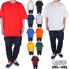 CAMBER キャンバー 半袖 Tシャツ マックスウェイト ビッグサイズ メンズ レディース USA規格 8オンス 厚手 無地 ヘビーウェイト シンプル ダンス衣装 301B