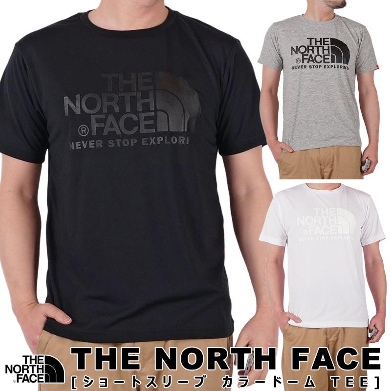 【クリアランス】ノースフェイス 半袖 Tシャツ メンズ レディース THE NORTH FACE ロゴ Tシャツ ショートスリーブ 2018春夏新作 カラードーム TEE アウトドア インナー ファッション NT31620