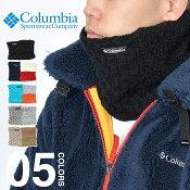 COLUMBIAマフラーコロンビアネックゲイターDIAMONDDUCKNECKGAITERダイアモンドダックネックゲイター防寒具マルチカラーPU2260