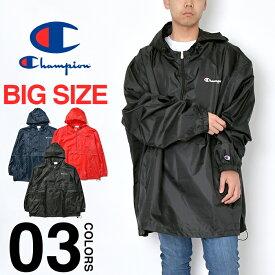 チャンピオン ジャケット アノラックジャケット Champion Anorak jacket メンズ 大きいサイズ ビッグシルエット オーバーサイズ ビッグサイズ ナイロン パーカー フード USAモデル 無地 ロゴ 防水 ポンチョ CH6019