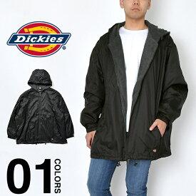 【ビッグサイズ】 ディッキーズ ジャケット メンズ ナイロンジャケット フード付き Dickies パーカー 大きいサイズ ビッグシルエット オーバーサイズ USAモデル 防寒 アウター ブルゾン ブランド 33237