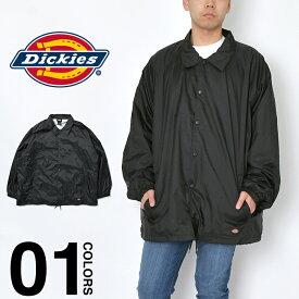 【ビッグサイズ】 ディッキーズ コーチジャケット メンズ 大きいサイズ Dickies ビッグシルエット オーバーサイズ USAモデル 無地 防寒 アウター ブルゾン ブランド 76242