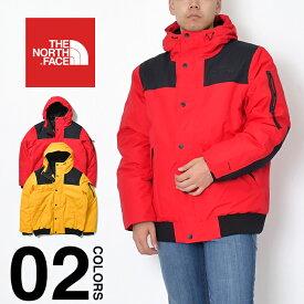 ノースフェイス ダウン ジャケット メンズ THE NORTH FACE ニューイントン ジャケット Newington JACKET USAモデル 大きいサイズ ビッグサイズ ビッグシルエット DRYVENT レディース 防寒 軽量 撥水 トップス アウター アウトドア 秋冬 レッド イエロー NF0A3XDY
