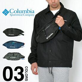 コロンビア ウエストバッグ Columbia プライスストリームヒップバッグ メンズ レディース PRICE STREAM HIP BAG ボディバッグ ワンショルダーバッグ 斜め掛け 2WAY 撥水 オムニシールド アウトドア カジュアル オシャレ ブランド 人気 普段使い PU8235