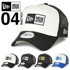 NEW ERA ニューエラ キャップ メッシュキャップ 帽子 メンズ レディース スナップバックキャップ ベースボールキャップ 9FORTY A-Frame トラッカー ボックスロゴ ブラック ホワイト ゴールド ブルー サファイア 12326273