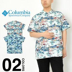 【セール】Columbia コロンビア 半袖 シャツ アロハシャツ メンズ トローラーズベスト ショートスリーブシャツ Trollers Best SS Shirt FE7011 総柄 大きいサイズ キャンプ アウトドア ブルー ホワイト ネイビー 白 青 速乾 春夏