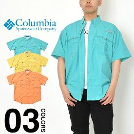 Columbia コロンビア 半袖 シャツ メンズ バハマ IIショートスリーブシャツ FM7047 Bahama 2 S/S Shirt フィッシングシャツ トップス 大きいサイズ キャンプ アウトドア ブルー イエロー オレンジ 青 黄色 春夏