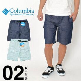 コロンビア Columbia ハーフパンツ メンズ Tucannon Isle Short ショートパンツ カーゴパンツ ショーツ 大きいサイズ 短パン 紫外線 キャンプ アウトドア 山登り 登山 ブランド 春夏 デニム ブルー 紺 青 PM3833