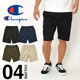 チャンピオン C3-H518 ハーフパンツ Champion メンズ レディース コットンツイル ショーツ BASIC SHORT PANTS ベーシック ショート パンツ ショートパンツ 大きいサイズ 短パン 無地 ブランド ファッション ユニセックス USA