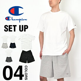 チャンピオン セットアップ 半袖 Tシャツ ハーフパンツ 上下 Champion メンズ レディース ルームウェア 部屋着 トレーニングウェア ショーツ ショートパンツ 大きいサイズ USAモデル ブランド ホワイト グレー ブラック ネイビー