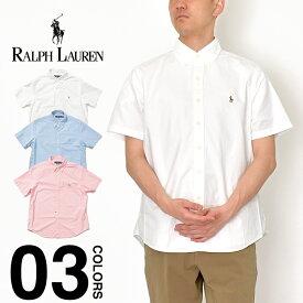 ラルフローレン 半袖シャツ メンズ レディース Polo Ralph Lauren オックスフォード ボタンダウン ポロ 半袖 シャツ ポニー ワンポイント クラシックフィット