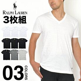 【3枚セット】ラルフローレン Tシャツ 綿 Vネック メンズ レディース 半袖 無地 大きいサイズ 3枚組 POLO RALPH LAUREN まとめ買い ワンポイント ポロ 下着 インナー シンプル ブランド プレゼント 誕生日 コットン100% USA ルームウェア 部屋着