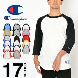 チャンピオン Tシャツ ラグラン 七分袖 CHAMPION 長袖Tシャツ ロンT ベースボール メンズ レディース 大きいサイズ USAモデル ビッグシルエット 無地 ラグランスリーブ ブランド スポーツ ロゴ ブラック ホワイト グレー マルーン ネイビー ピンク ロンティー 人気