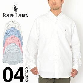 ラルフローレン シャツ オックスフォード メンズ レディース 長袖シャツ POLO RALPH LAUREN ボタンダウンシャツ 長袖 OXFORD 大きいサイズ USモデル 無地 ブランド ホワイト ストライプ ブルー ピンク 男性 女性 S M L XL 2XL