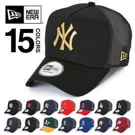 ニューエラ キャップ メンズ レディース NEW ERA CAP 9FORTY メッシュキャップ 帽子 スナップバック ベースボールキャップ トラッカー A-Frame アメカジ スポーツ ジム トレーニング 野球 キッズ ユニセックス MLB ダンス 衣装 LA NY ドジャース ヤンキース シール ロゴ