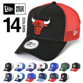 ニューエラ キャップ メンズ レディース NEW ERA CAP 9FORTY メッシュキャップ 帽子 スナップバック ベースボールキャップ トラッカー A-Frame アメカジ スポーツ ジム トレーニング バスケットボール キッズ ユニセックス NBA ダンス 衣装 ブルズ レイカーズ