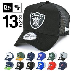 ニューエラ キャップ メンズ レディース NEW ERA CAP 9FORTY メッシュキャップ 帽子 スナップバック ベースボールキャップ トラッカー A-Frame アメカジ スポーツ ジム フットボール キッズ ユニセ