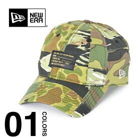 ニューエラ キャップ パッチワークカモ NEW ERA 9THIRTY 帽子 メンズ レディース カモ 迷彩 ウーブンパッチ パッチワーク ストラップバック CAP アウトドア ブランド おしゃれ カジュアル スポーツ 9TWENTY ユニセックス 12654460