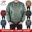 フライト ジャケット ミリタリー ファッション レディース