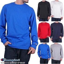 チャンピオン Tシャツ 長袖 メンズ レディース CHAMPION 大きいサイズ ロングスリーブ Tシャツ ロンT L/S TEE 無地 ワンポイント ワッペン 丸首 ゆったり サイズ 衣装 アメリカブランド USA ヘビーウェート CC8C