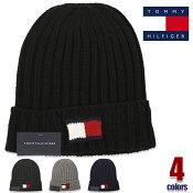 トミーヒルフィガーニット帽メンズレディース2018新作TOMMYHILFIGERニットキャップロゴUSAブランド黒紺グレーブラックネイビー