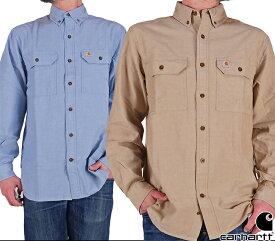 カーハート CARHARTT ボタンダウンシャツ メンズ 長袖 ワークシャツ シャンブレー デニム 大きいサイズ 大きめ ゆったり ブルー カーキ アメリカブランド USAモデル S202