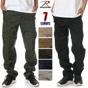 ROTHCOロスコミリタリーパンツカーゴパンツストリートファッション定番メンズプレーンカラー_1