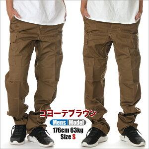 ROTHCOロスコミリタリーパンツカーゴパンツストリートファッション定番メンズプレーンカラー_5