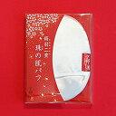 メール便OK 絹羽二重 珠の肌パフ カラーライン 白 日本製