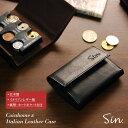 メール便OK コインホーム ケース Sin イタリアンレザー使用 日本製 コインホーム専用ケース あす楽 ランキングお取り寄せ