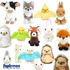 サンレモン fluffies フラッフィーズ ぬいぐるみ S 01 動物 アニマル おもちゃ