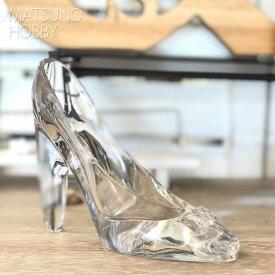 あす楽 松野ホビー ガラスハイヒール CL クリア FR-957 ガラス製 花器 フラワーベース ガラスの靴 プリザーブドフラワー フラワーアレンジメント インテリア オブジェ ギフト