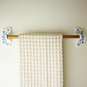 キュジーヌ タオルハンガー 06152 磁器 陶器 木製 MEISTER HAND
