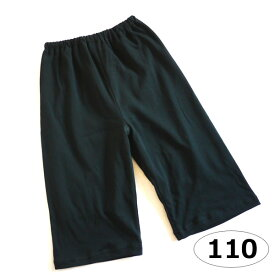 HOPE ホープ ジュニア 110cm 男女兼用おねしょ 半ズボン 日本製