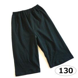 【メール便OK】 HOPE ホープ ジュニア 130cm 男女兼用おねしょ 半ズボン 日本製
