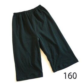 HOPE ホープ ジュニア 160cm 男女兼用おねしょ 半ズボン 日本製