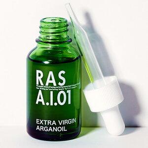 在庫処分 RAS A.I.01 ラス・エーアイ・ゼロワン アルガンオイル 30ml オーガニック ローション スキンケアオイル ラスコスメ RAS cosme