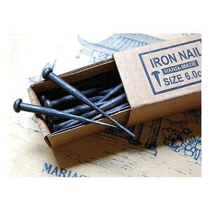 志成販売 アイアンネイル 6cm 20本セット 304881 釘 くぎ クギ アンティーク風 IRON NAIL
